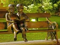 Читающие дети г.Иркутск