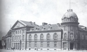 800px-Bulgarian_Academy_of_Sciences_1930