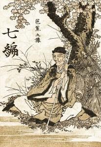 413px-Basho_by_Hokusai-small