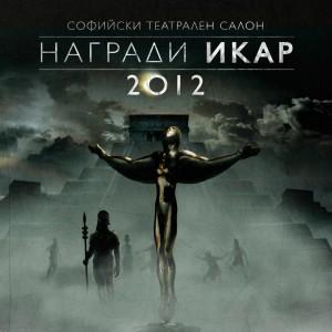 Ikar-2012_120x180_V4