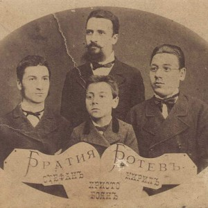 800px-Botev-brothers-1876