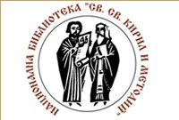 national_library_logo