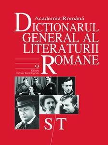 Румънската енциклопедия