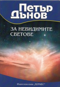 165936z
