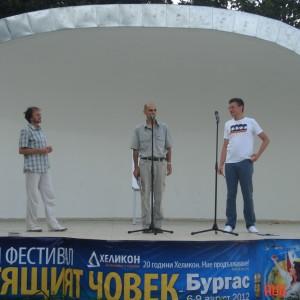 Sozopol 109-1