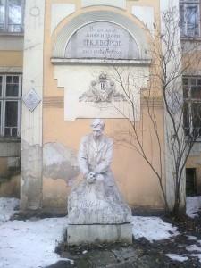 450px-Peyo_Yavorov_House_Museum_in_Sofia,_Rakovski_Street