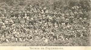 Mihail_Gerdzhikov_cheta_IMARO