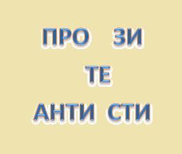 1175286_209383435888168_699716470_n
