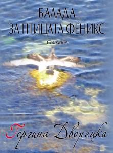 Cover_Dvorezka_Print.indd