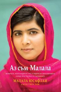Malala_front