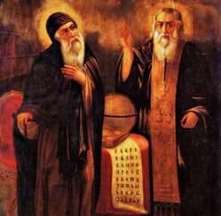 Stanislav_Dospavski_-_Saints_Cyril_and_Methodius1