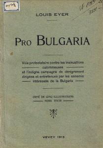 Pro-Bulgaria (1)