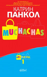 Cover-Muchachas-1