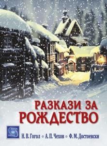 190397_b