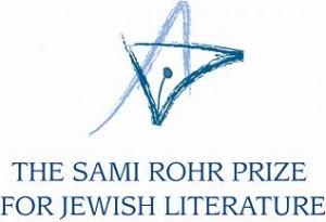 Sami_Rohr_Prize_Logo