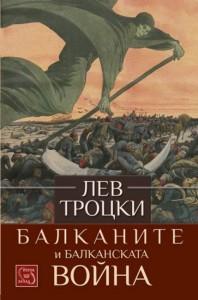 191724_b