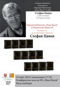 Stefan Canev Poster .p1.pdf.r72 (1)