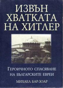 book 338