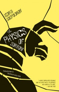 Physics_of_Sorrow-Front_large