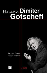gotschev_cover
