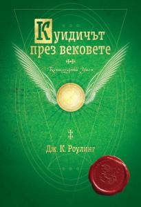 Quiddich-cover