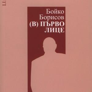 195346_b
