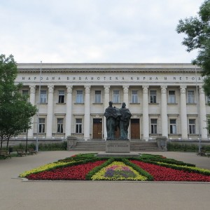 1280px-National_Library,_Sofia,_Bulgaria