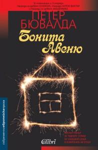 Cover-Bonita-Avenue