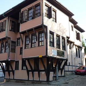Full_view_of_Lamartine's_House_-_Plovdiv,_Bulgaria