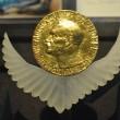 Medal_Nobel_Peace_Prize