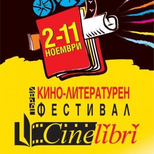 Poster_Cinelibri