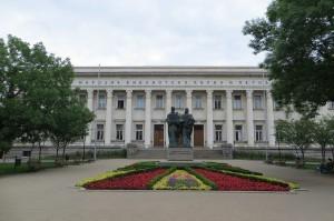1280px-National_Library_Sofia_Bulgaria-300x199
