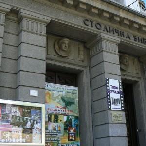 1280px-Sofia-Vuzrajdane-Theatre