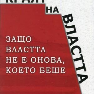 197226_b