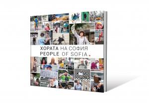 PPL_Cover_3D (1)