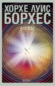 Cover-Alephyt