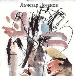 Cover_bolnichen
