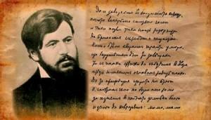 Dimcho Debelianov
