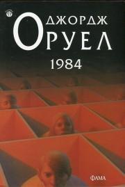 198924_b