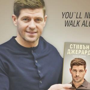Gerrard_A2