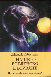 200286_b