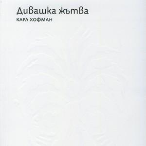 200785_b