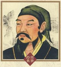 xun-zi-image