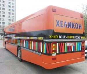 Автобус-Хеликон-9-300x255