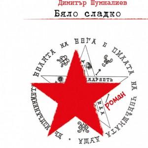 201307_b