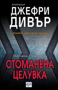 201314_b