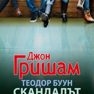 Cover JG