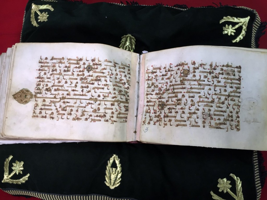 but-perhaps-the-most-treasured-work-of-the-library-is-the-original-9th-century-quran-still-in-its-original-binding-it-is-the-oldest-work-in-the-entire-collection
