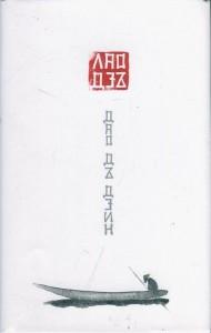 190524_b