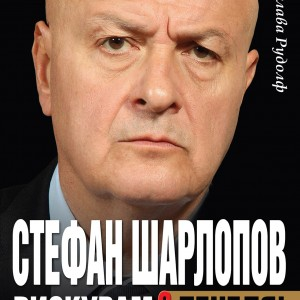 Cover Sharlopov QG